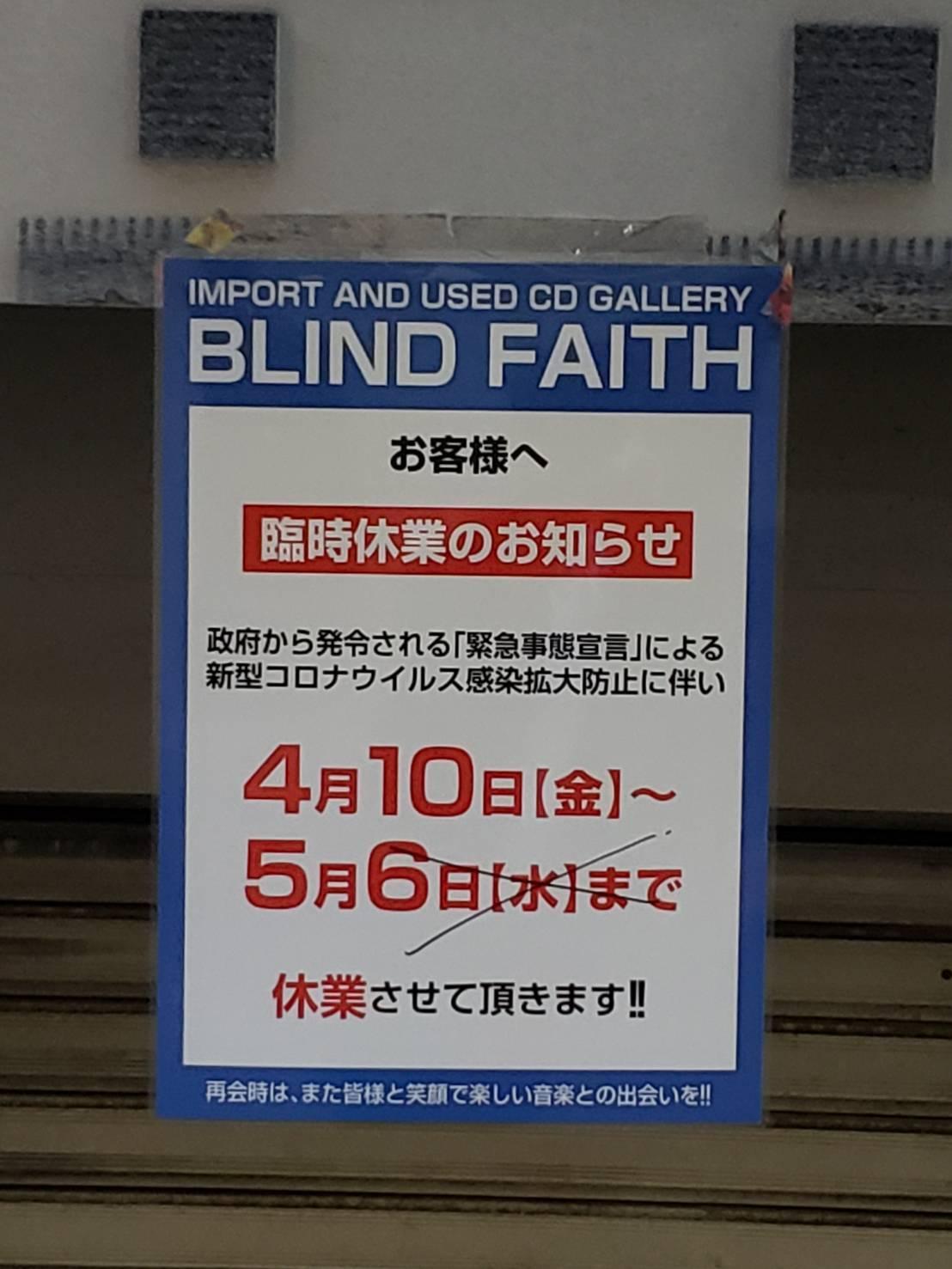画像提供 信号を渡った本屋さん跡地から見た風景@西新宿_b0042308_02475142.jpg