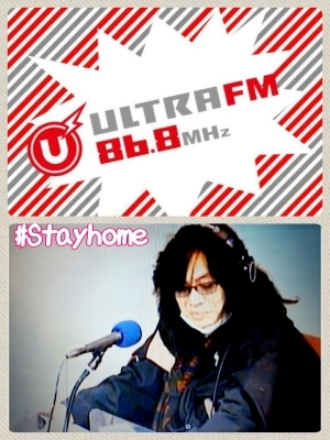 インタビューも決定 ウルトラFMで「くるナイ」21時から~_b0183113_08222253.jpg
