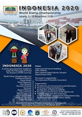 インドネシア独立75周年記念・世界切手展(WSC)<INDONESIA 2020> 11月に延期_a0054926_17463994.jpg