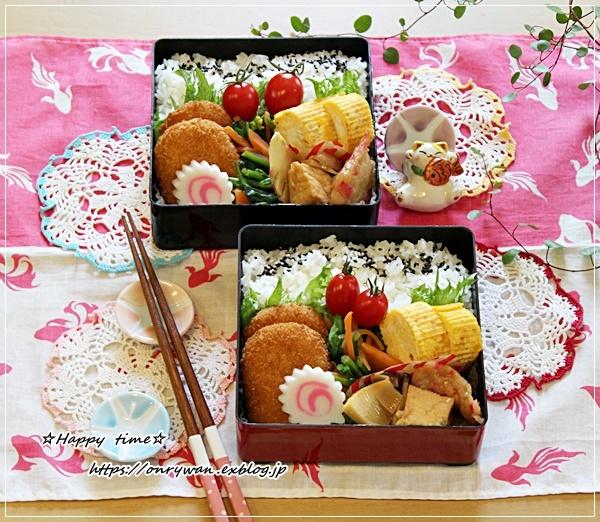 冷凍コロッケ弁当とおうちごはん、土鍋で炊き込みご飯♪_f0348032_16222905.jpg