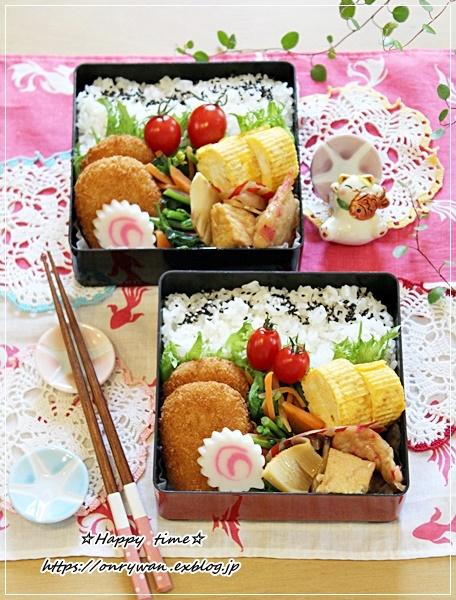 冷凍コロッケ弁当とおうちごはん、土鍋で炊き込みご飯♪_f0348032_16223831.jpg