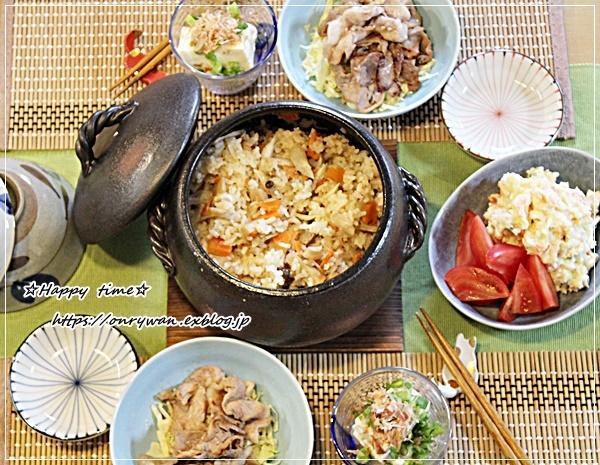 冷凍コロッケ弁当とおうちごはん、土鍋で炊き込みご飯♪_f0348032_17430493.jpg