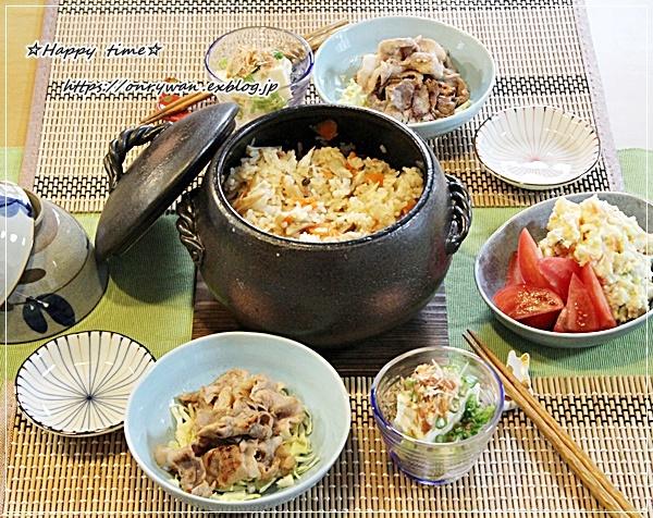 冷凍コロッケ弁当とおうちごはん、土鍋で炊き込みご飯♪_f0348032_17432160.jpg