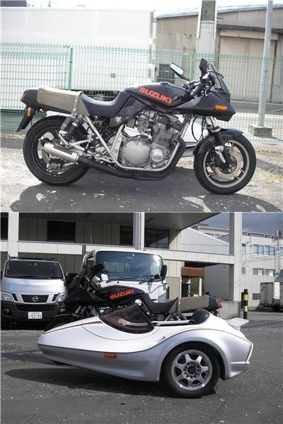 VF750 から SUZUKI 刀+オートクラフト サイドカーへ_e0218639_10565306.jpg