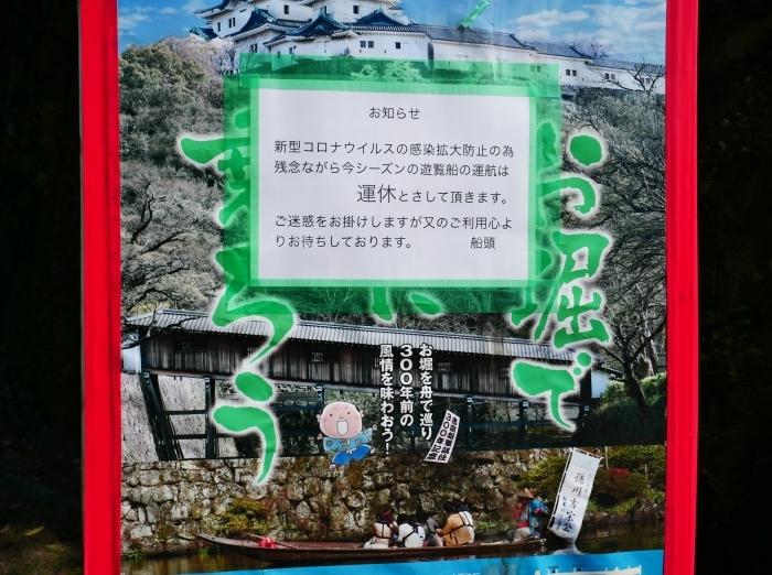 和歌山城公園にて  2020-05-13 00:00   _b0093754_23010405.jpg