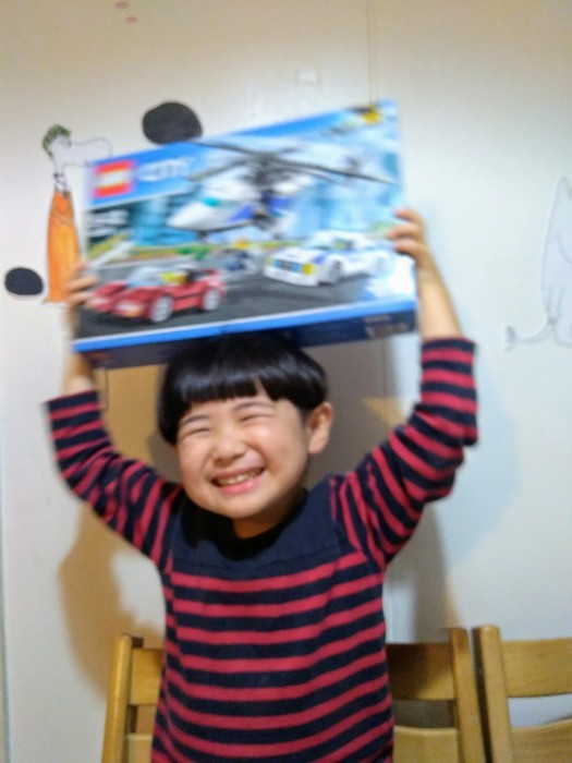 4歳誕生日 オト_f0131255_20410707.jpg