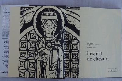 """フランス古道具 \"""" R\"""" 宗教品-レリーフ_e0051968_11352970.jpg"""