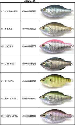 タイニーゾーイ紹介_a0040876_18125353.jpg