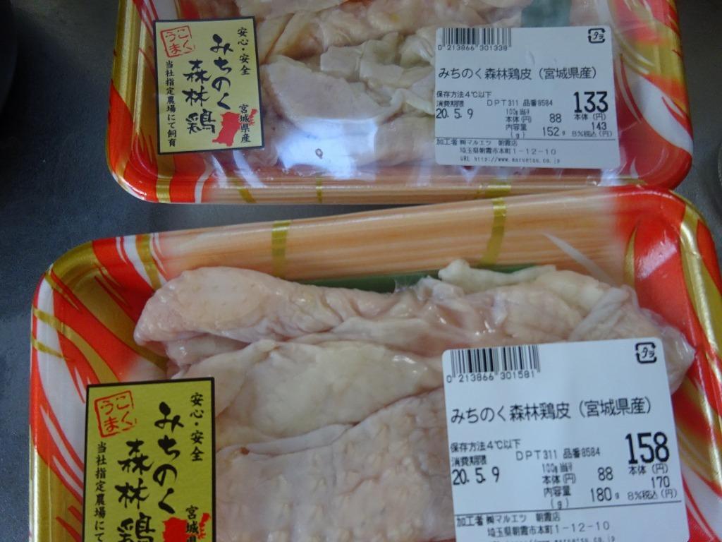 男料理12 鳥皮生姜醤油煮込み_d0061678_11244948.jpg