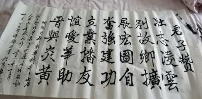王東暉:君子赞_d0007589_22554761.jpg
