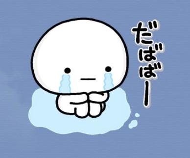 ちゃんとした日本語があるのに❗️❗️❗️_c0162404_10501636.jpg