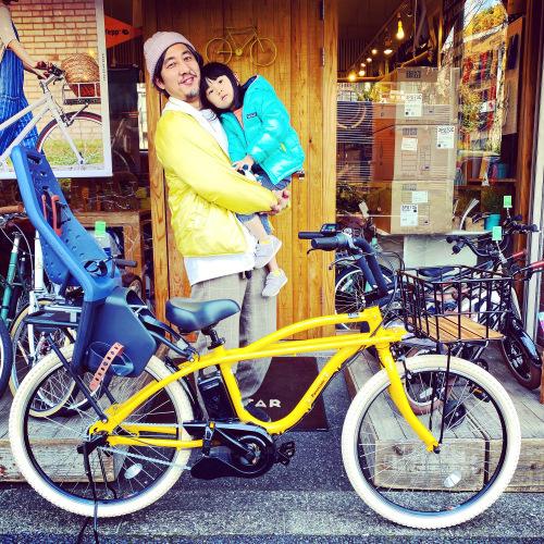 BP02 !! パナソニックBP02特集☆Yepp ビッケ ステップクルーズ 電動自転車 おしゃれ自転車 チャイルドシート bobikeone BEAMS パナソニックez パナソニックbp02_b0212032_18125760.jpeg