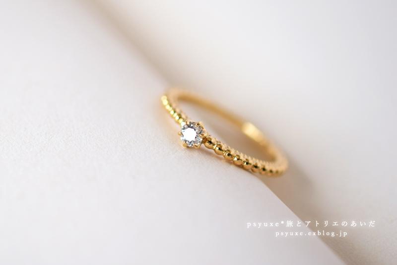 ダイヤモンドのソリティアエンゲージリング*静岡県 H 様 & 三重県 Y 様 (2)_e0131432_13331568.jpg