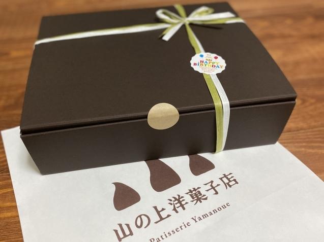 麺屋 大河 高柳店(金沢市高柳町)_b0322744_23463259.jpeg