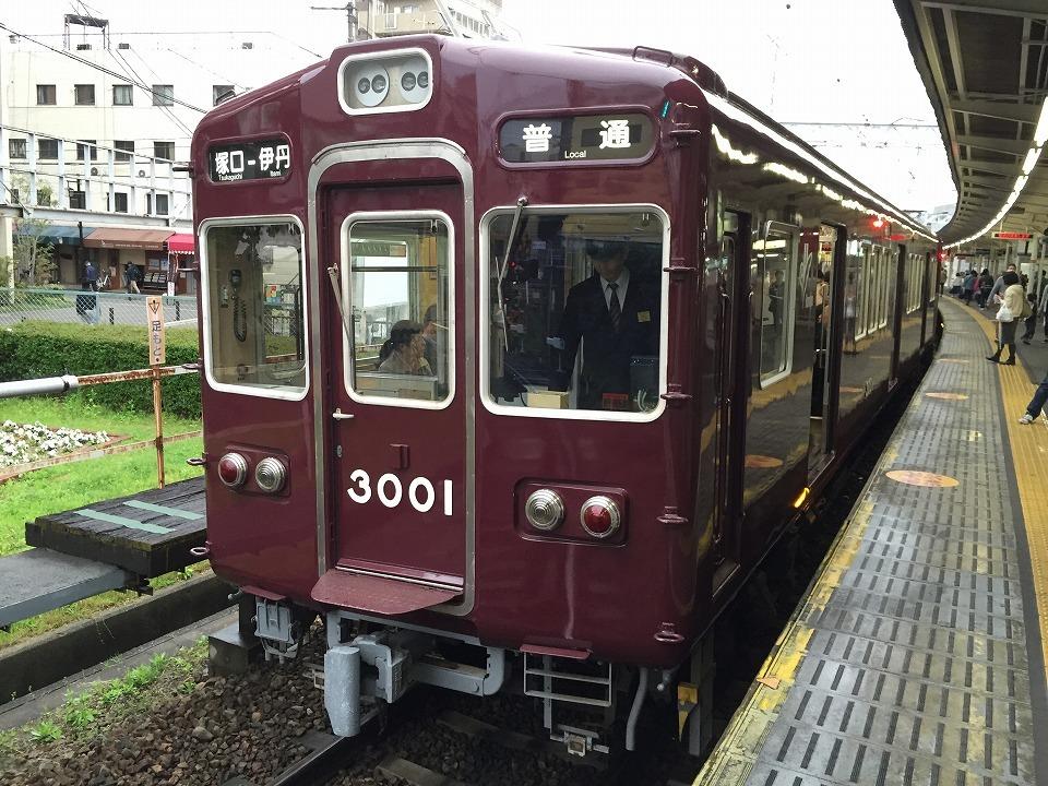 阪急電車の車両3000系の引退_e0173645_11315542.jpg