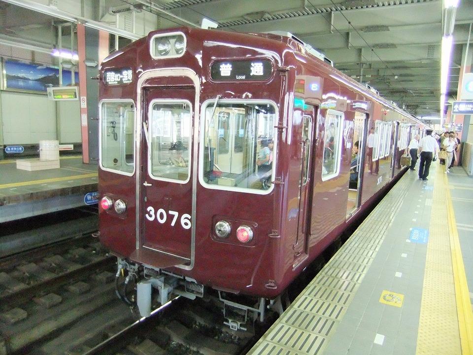阪急電車の車両3000系の引退_e0173645_11332798.jpg