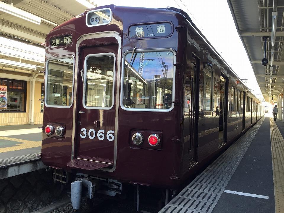 阪急電車の車両3000系の引退_e0173645_11334524.jpg