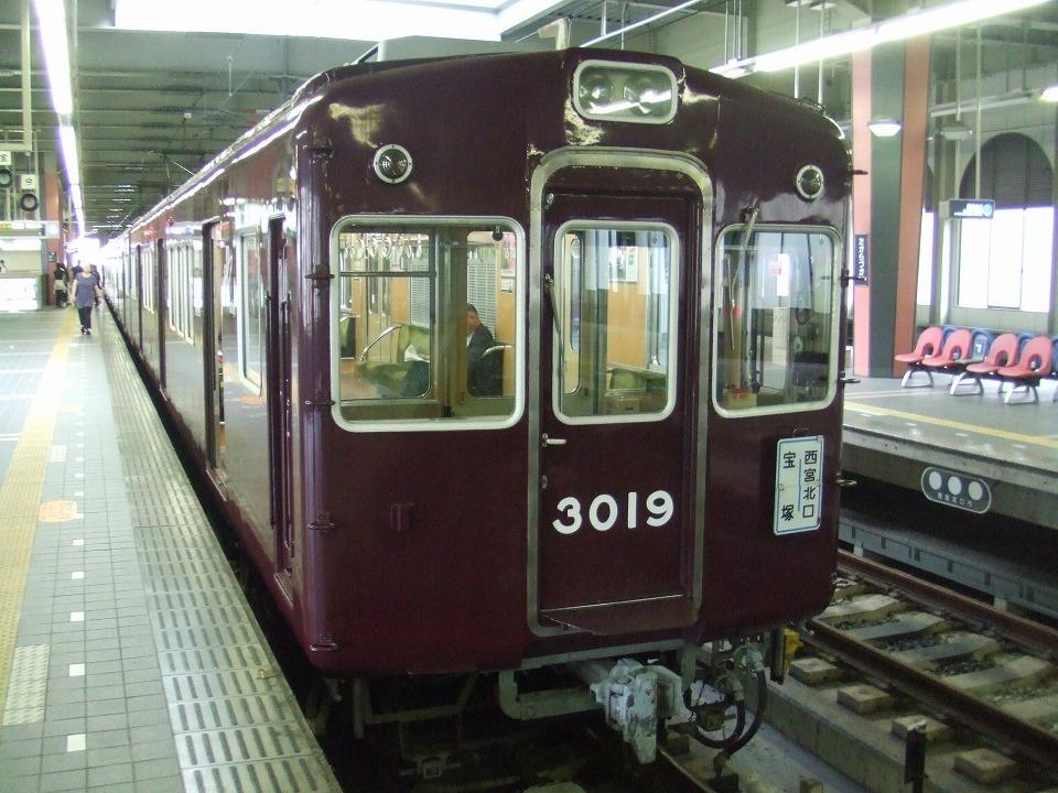 阪急電車の車両3000系の引退_e0173645_13444752.jpg