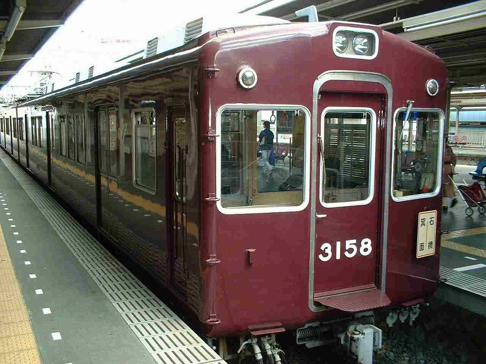 阪急電車の車両3000系の引退_e0173645_13445104.jpg