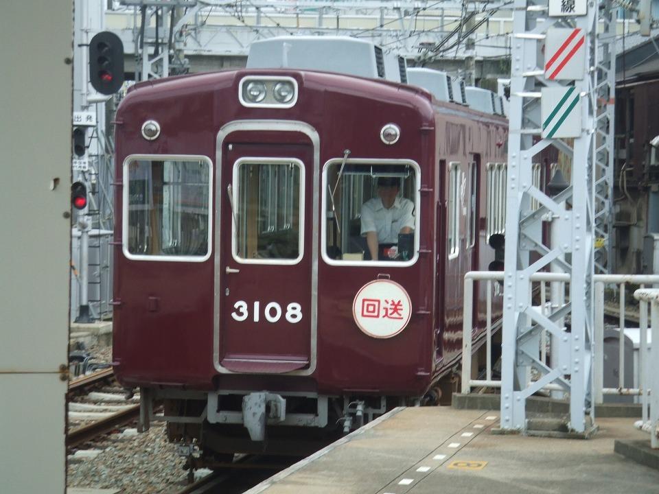 阪急電車の車両3000系の引退_e0173645_13551957.jpg