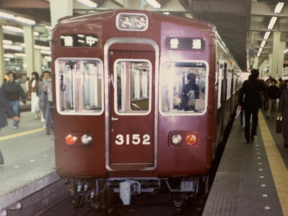 阪急電車の車両3000系の引退_e0173645_14272322.jpg