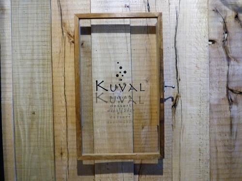 【テイクアウト情報】三鷹「kuval」_f0232060_2238150.jpg