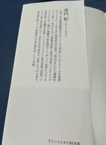 """""""すごいトシヨリBOOK""""_a0111166_12062489.jpg"""