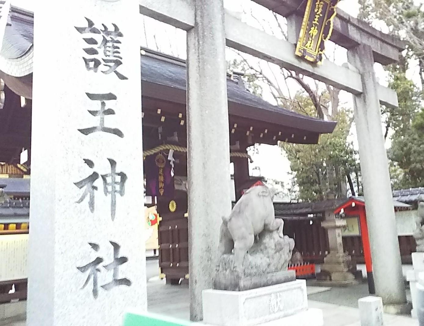 【回顧録・その1】京都マラソン_d0331971_16131483.jpg