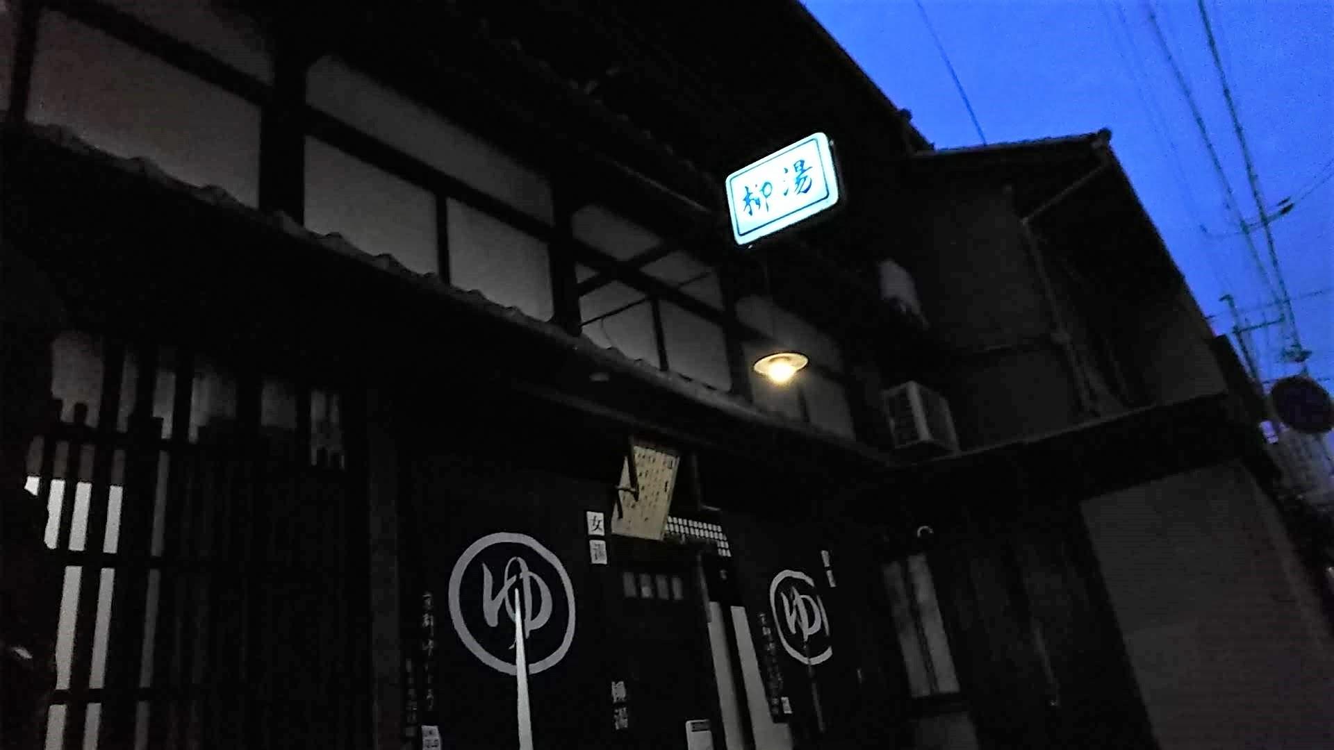 【回顧録・その1】京都マラソン_d0331971_16211999.jpg