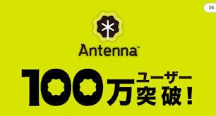 【一挙◉14メディアに掲載】Yahoo!ニュース LINE msn グノシー Rakuten Infoseek excite livedoor ニコニコ antenna ニフティー mixi 他_b0032617_13455488.jpg