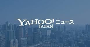 【一挙◉14メディアに掲載】Yahoo!ニュース LINE msn グノシー Rakuten Infoseek excite livedoor ニコニコ antenna ニフティー mixi 他_b0032617_13591896.jpg