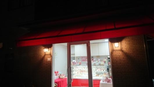 コンファンス洋菓子店_d0030026_14435508.jpg