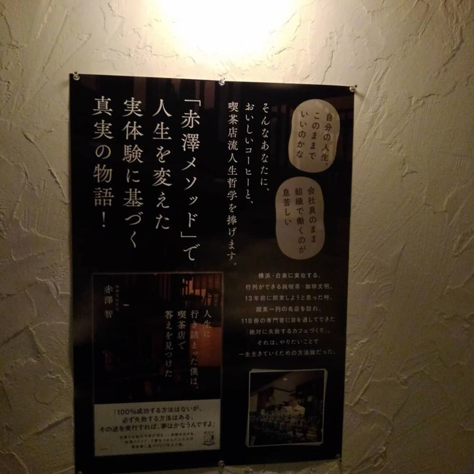 東京駅の本屋さんに見に行けなかったぶん文明で掲示して気分に浸ることにしました_e0120837_18253974.jpg