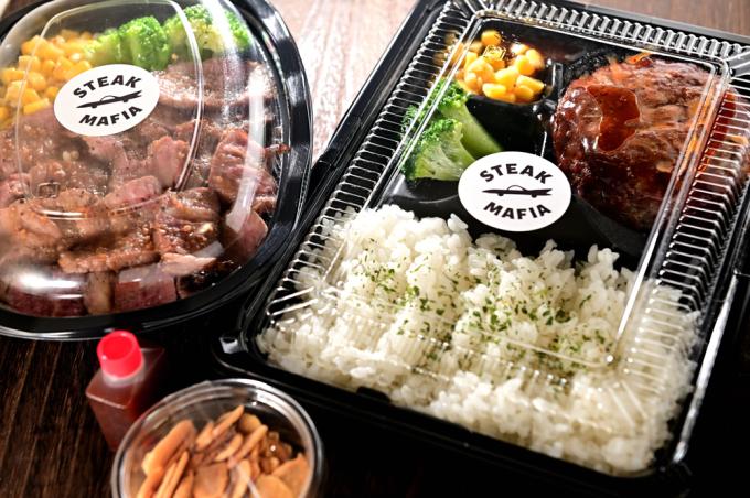 リブステーキ丼 〜STEAK MAFIAテイクアウト〜_d0069838_10114035.jpg