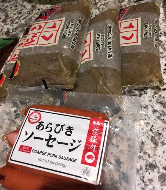 Weee!(アジア食品宅配サービス)-冷凍とんかつなどなど_e0350971_23290160.jpg