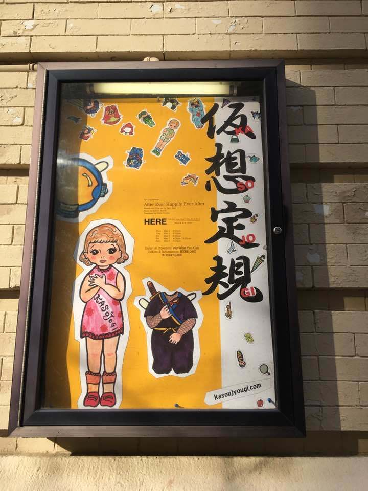 """Theatre Review on \""""After Ever Happily Ever After\"""" in NYC_d0388376_21510713.jpg"""