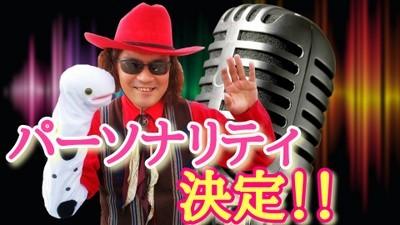 穴澤雄介がNHKラジオでパーソナリティーに!!、今日はラジオを聴いてね♪_e0149388_16495534.jpg