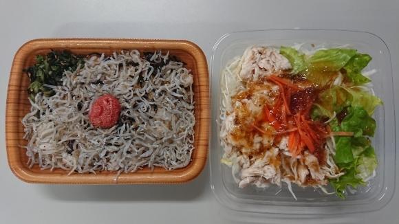 5/10夜勤飯 ファミマ 明太しらすごはん、蒸し鶏のサラダ_b0042308_01432743.jpg