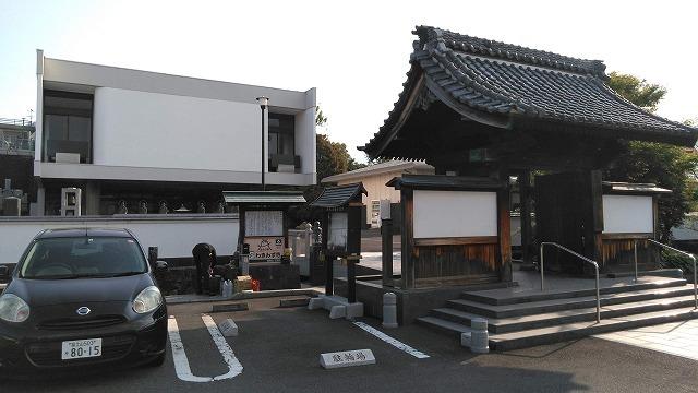 朝の散歩  東泉院、せぎわく、田宿川、善得寺等を回る今泉の歴史コース_f0141310_07522511.jpg