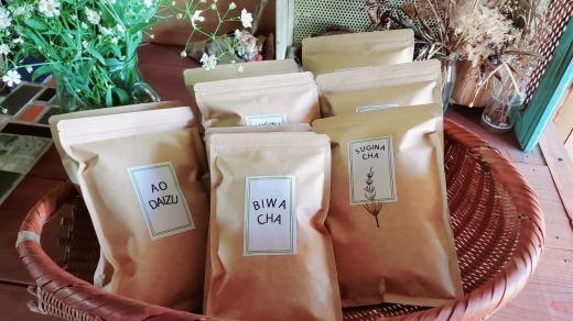 スギナ茶 ビワ茶 青大豆の販売開始いたしました。_f0208315_08555431.jpg