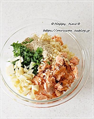 ごちそうおにぎり弁当と多肉ちゃん寄せ植えと母の日にて♪_f0348032_16215001.jpg