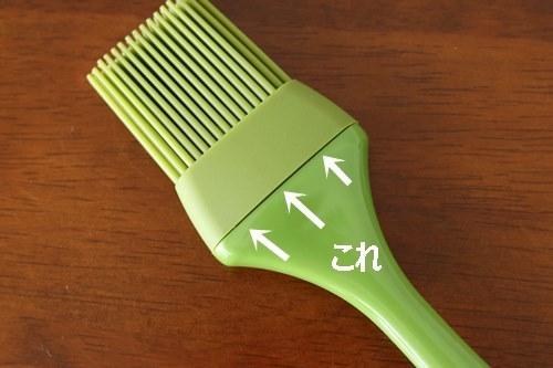 フォカッチャにオイルを塗る時はシリコンの刷毛で!_a0165538_10131502.jpg