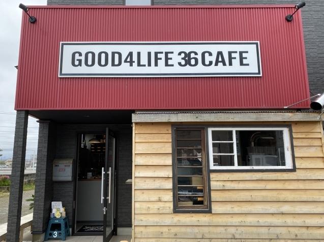 GOOD4LIFE 36CAFE(グッドフォーライフサンロクカフェ)(金沢市駅西本町)_b0322744_23162229.jpeg