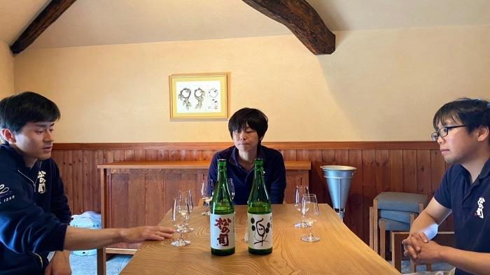 『松の司のきき酒部屋 Vol.5』_f0342355_17191512.jpeg