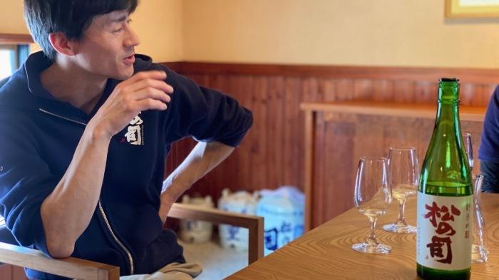 『松の司のきき酒部屋 Vol.5』_f0342355_17194485.jpeg