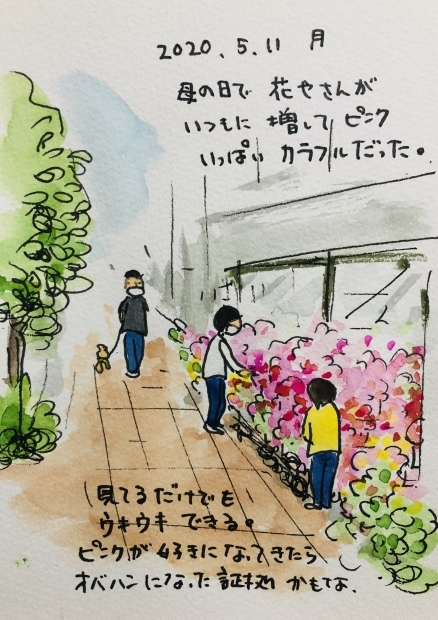 母の日の花屋さん_f0072976_10461118.jpeg