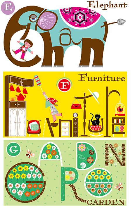 Original Works/Alphabet Illustrations_c0118278_07332184.jpg