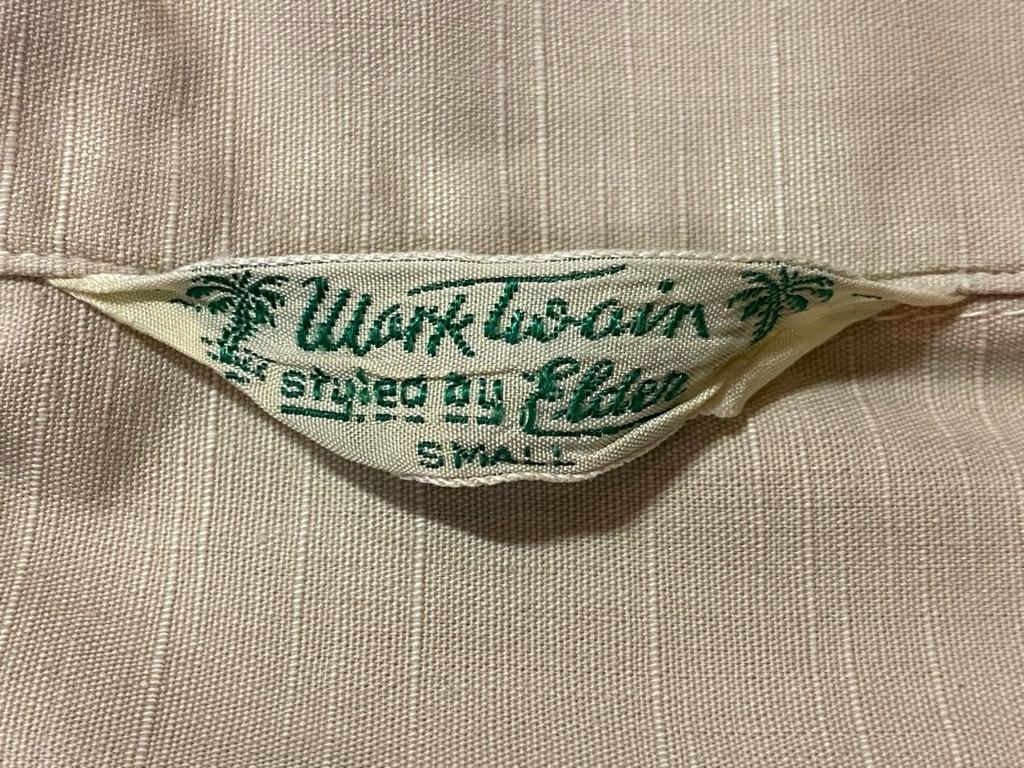 マグネッツ神戸店 5/13(水)ONLINE Vintage入荷! #4 Work&Casual Short Sleeve Shirt!!!_c0078587_17464969.jpg