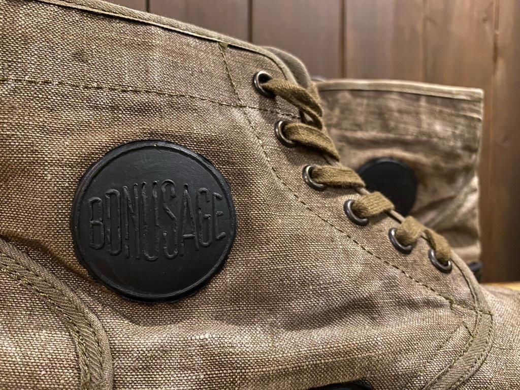 マグネッツ神戸店 5/13(水)ONLINE Vintage入荷! #8 Vintage Sneaker!!!_c0078587_20491251.jpeg