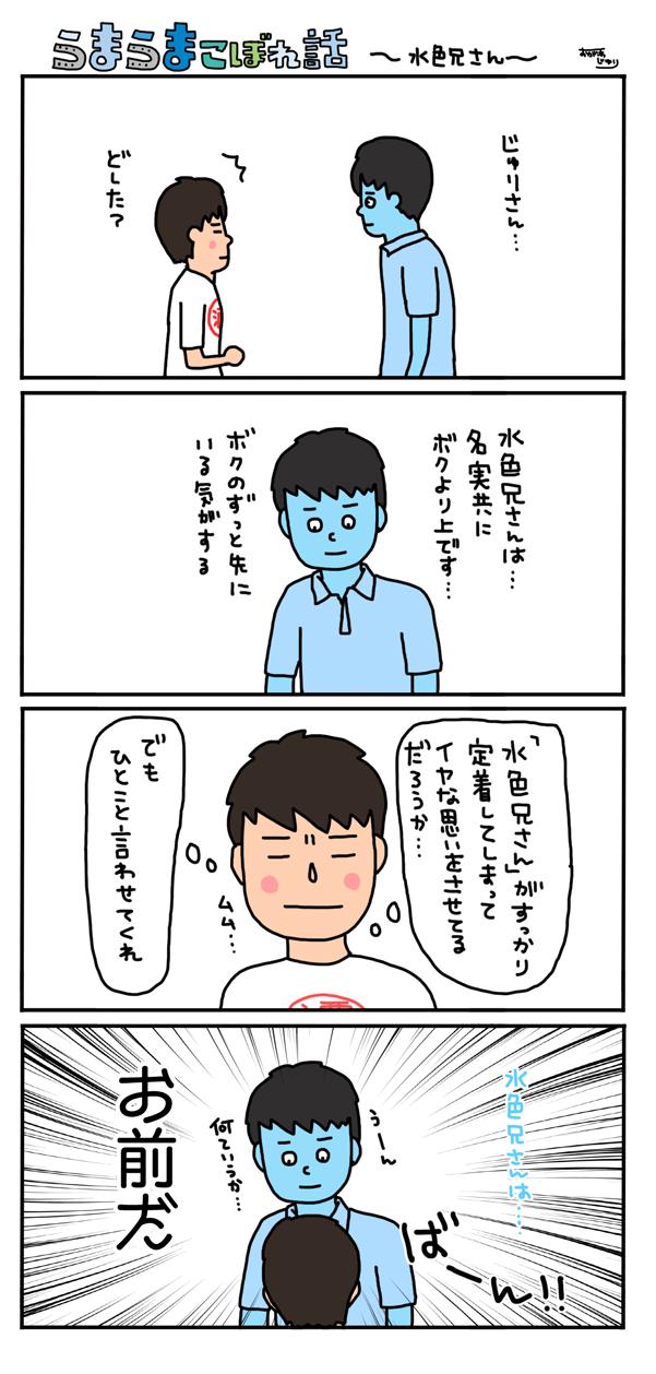 不思議な感覚_a0093189_21401044.jpg